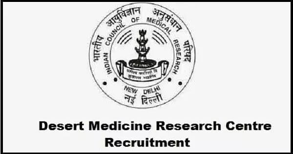 DMRC Recruitment 2020 for Scientist B (Medical)