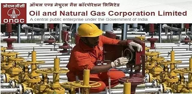 Oil and Natural Gas Corporation Limited (ONGC) Recruitment 2020