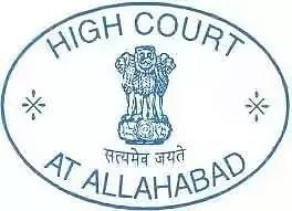 High Court of Judicature Recruitment 2020