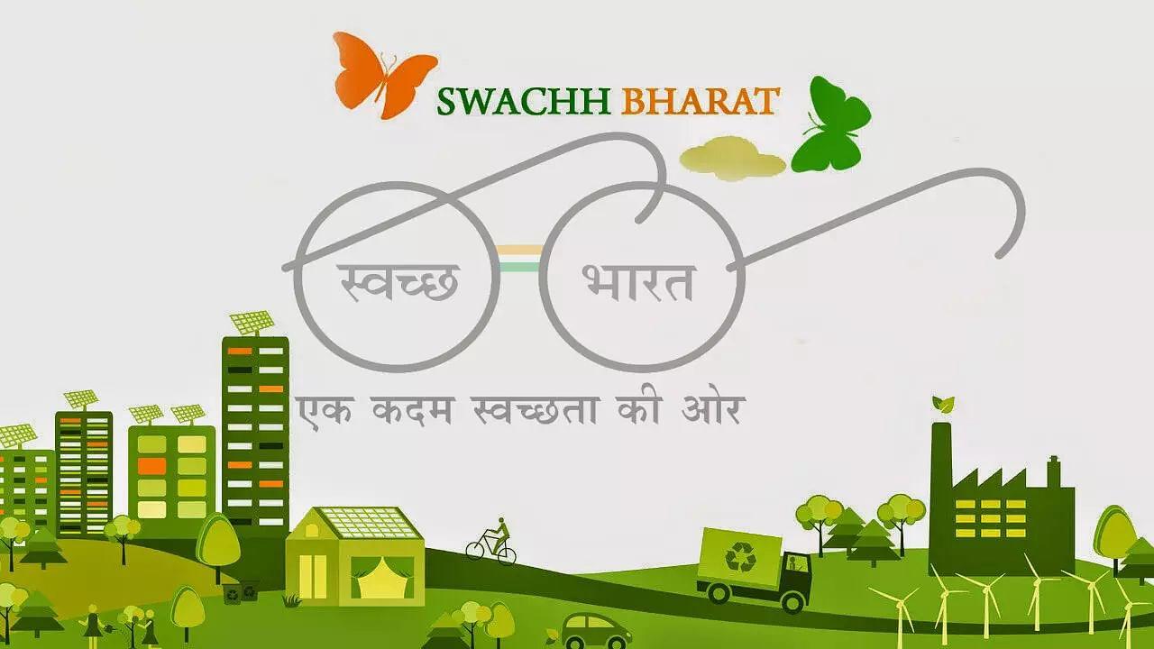 Swachh Bharat Mission Urban