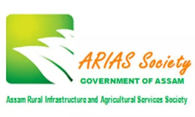 ASSAM RURAL INFRASTRUCTURE AND AGRICULTURAL SERVICES (ARIAS) SOCIETY recruitment 2020