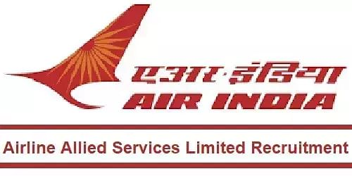 Airline Allied Services limited (AASL) recruitment 2020