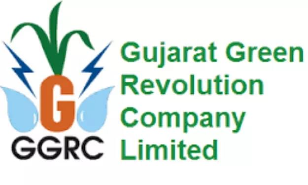 GUJARAT GREEN REVOLUTION COMPANY LIMITED recruitment 2020