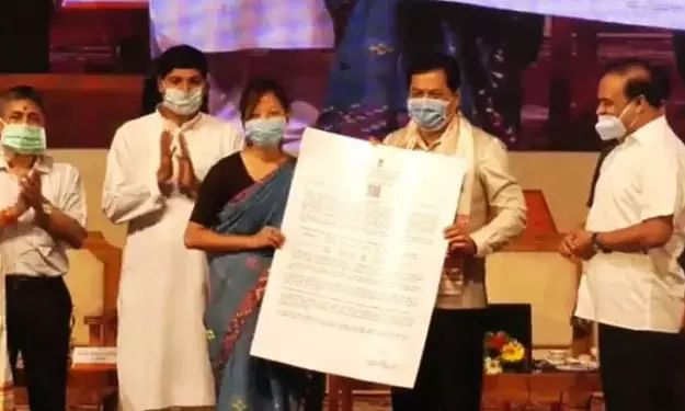 Assam: Appointment letters distributed to regular teachers of UP & LP schools