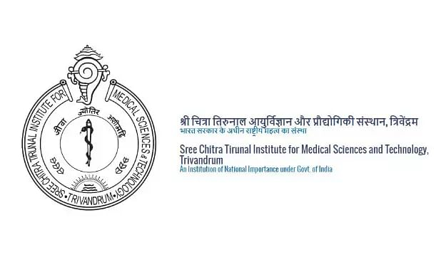Sree Chitra Tirunal Institute For Medical Sciences Technology - SCTIMST Recruitment 2020