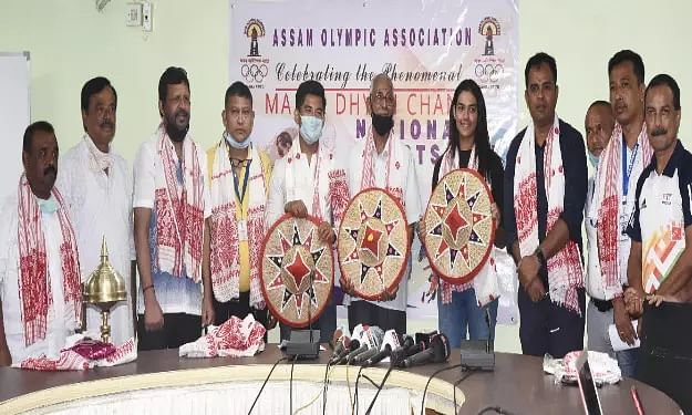 Assam Olympic Association