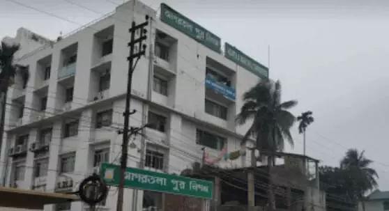 Agartala Municipal Corporation