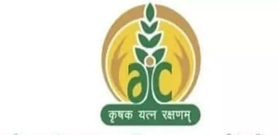 Agriculture Insurance Company of India Ltd