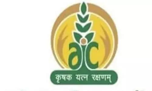 Read All Latest Updates On And About Agriculture Insurance Company Of India Ltd