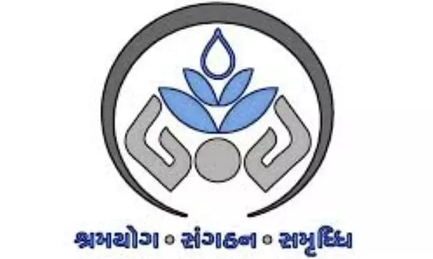 GLPC Recruitment 2020 - General Manager & Project Manager Job Vacancies
