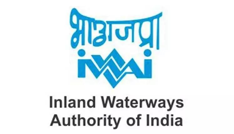 lnland waterways Authority of lndia
