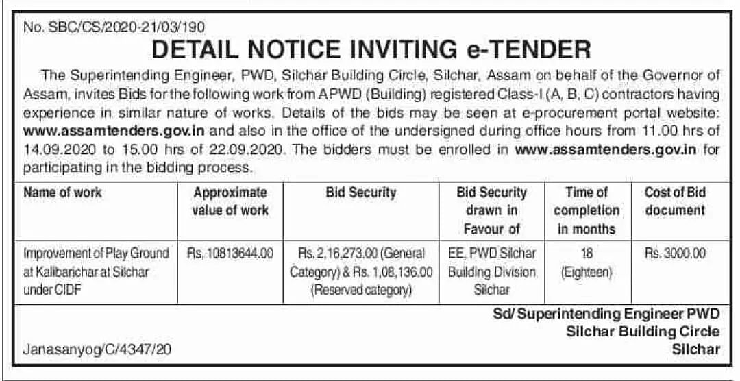 PWD Silchar Building Circle, Silchar invites tender for improvement of play ground