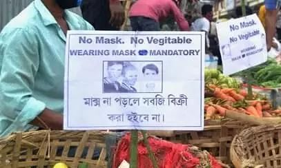 Civil Defence Volunteers deployed in Agartala veg market, in a bid to ensure social distancing