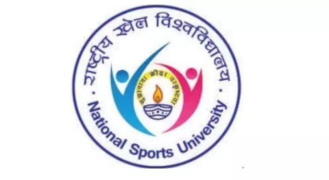 National Sports University