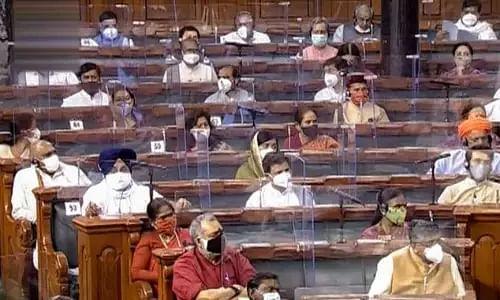 Members of Parliament(Amendment) Bill 2020, Lok Sabha