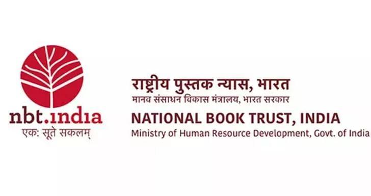 National Book Trust India