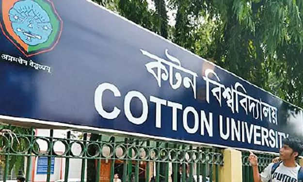 Assams Cotton University slashes fees for arrear, repeat, & betterment exams by 25%