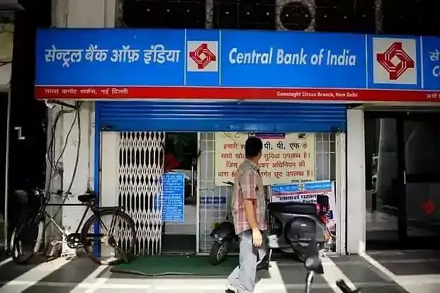 Bhangagarh Central Bank of India