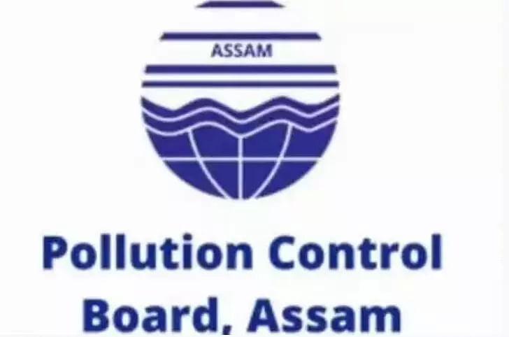Pollution Control Board