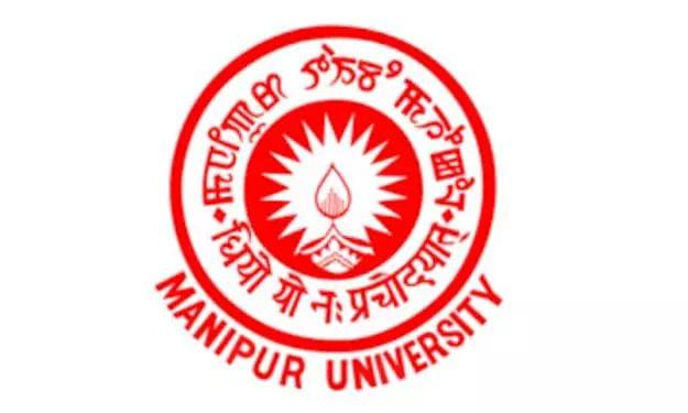 Manipur University Recruitment 2020 for Programme Coordinator
