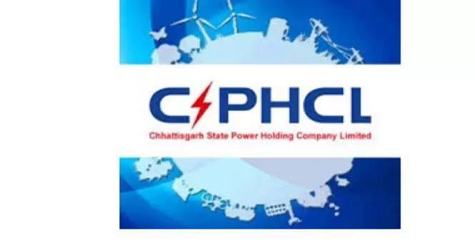 CSPHCL
