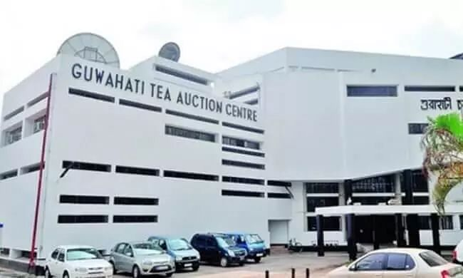 Guwahati Tea Auction Centre completes 50 glorious years