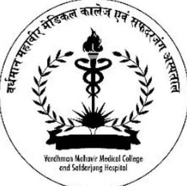 VMMC Safdarjung Hospital