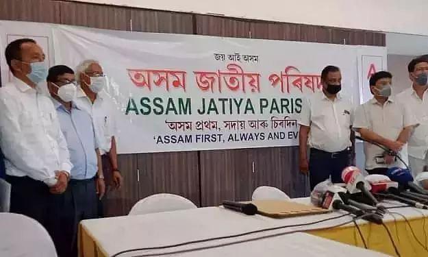 Ex-AASU leader opposes AASU-AJYCP alliance