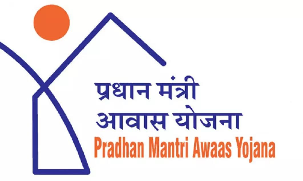 PMAY-Urban, Assam Recruitment 2020 - Apply Online For 36 Project Manager And Associate Vacancy