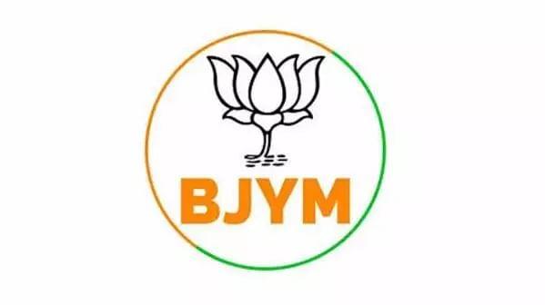 Bharatiya Janata Yuva Morcha