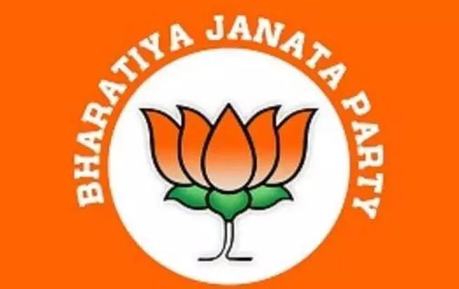 BJP Meghalaya Pradesh
