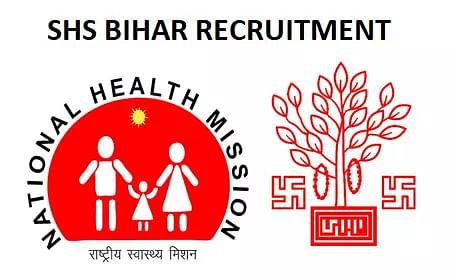 SHS Bihar Hospital