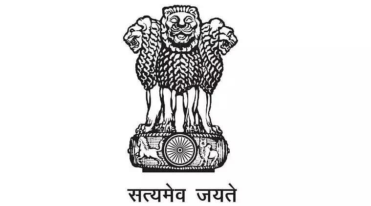 UT Administration Of Dadra Nagar Haveli
