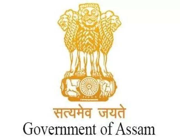 Assam Jobs 2020