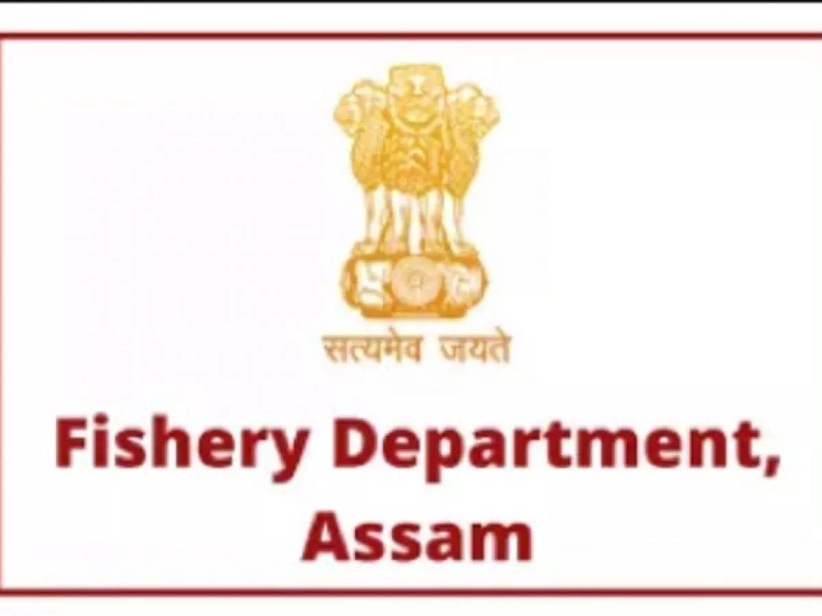 Fishery Department, Assam Recruitment 2020 - 18 Junior Engineer (Civil) Vacancy
