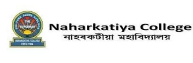 Naharkatiya College Recruitment 2020 - 3 Assistant Professor Vacancy