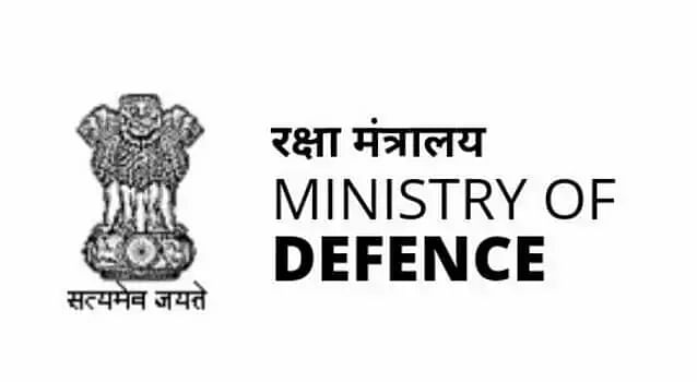 Ministry Of Defence Recruitment 2020 - 109 Adviser, Officer, Registrar & Other Vacancy