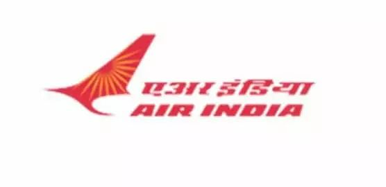 Airline Allied Services Limited