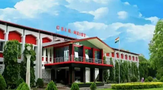 CSIR-NEIST