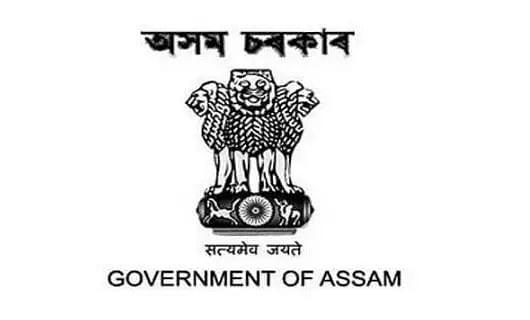 Assam Recruitment 2020