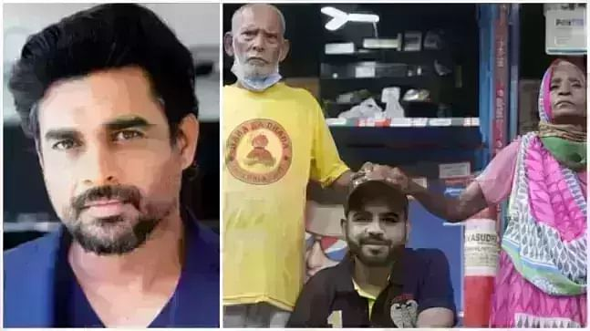 Actor R Madhavan reacts to Baba Ka Dhaba cheating case against the person who had highlighted the case.
