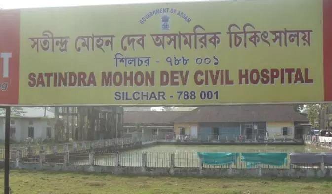 SM Dev Civil Hospital