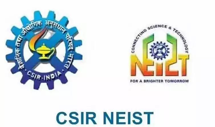 CSIR NEIST Recruitment 2020