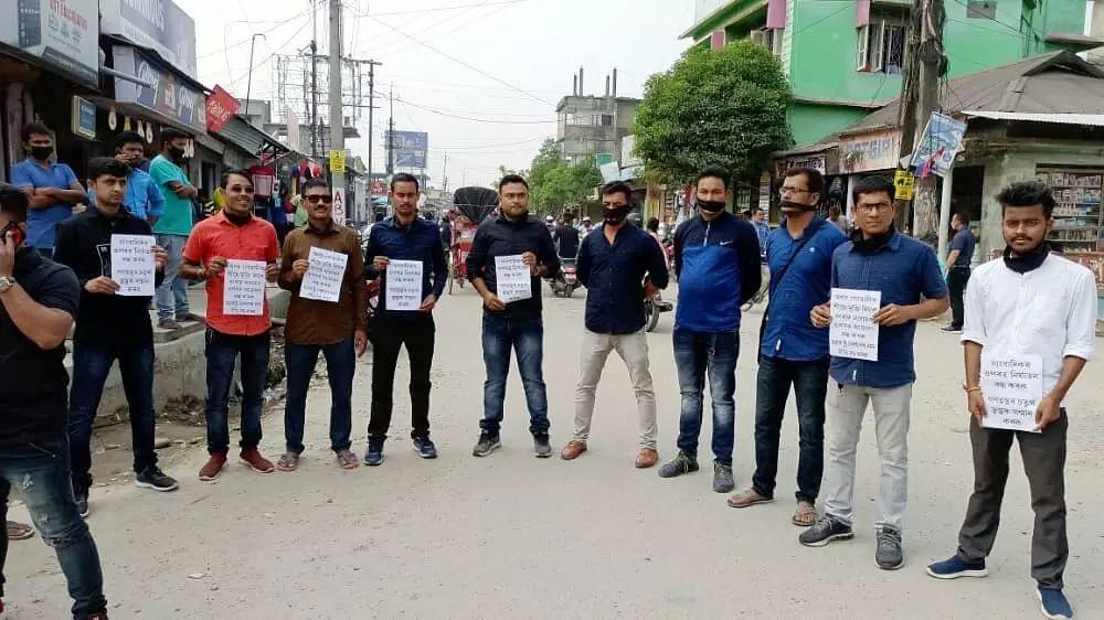 Journalists of Bajali