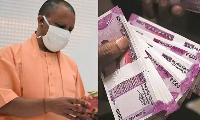 UP Govt to give bonus this Diwali to 15 lakh employees