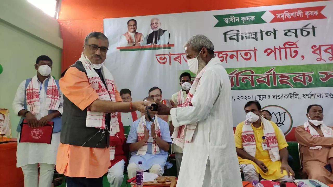 BJP Kishan Morcha