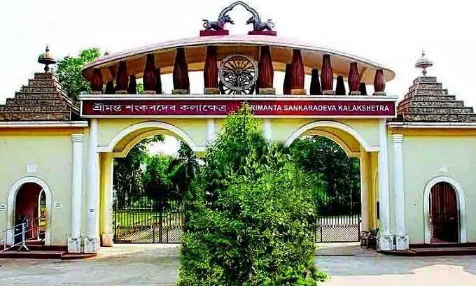 Srimanta Sankardeva Kalakshetra reopened on its 23rd anniversary
