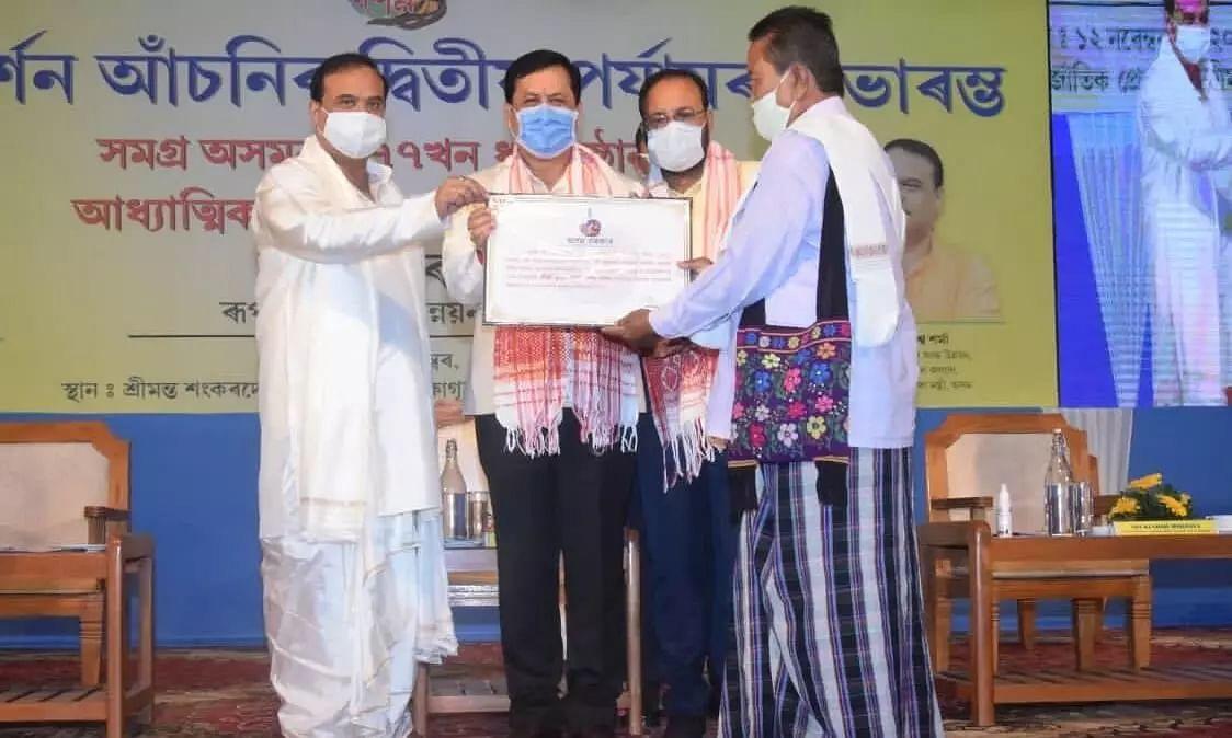 Assam CM Sarbanandal Sonowal inaugurates Asom Darshan phase II