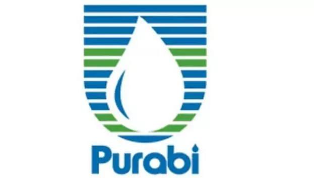 WAMUL/ Purabi Dairy Recruitment 2020