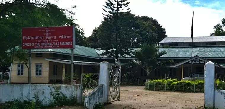 Lolit Moran Elected as President of Tinsukia Zila Parishad